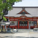 産土神社の若宮八幡社