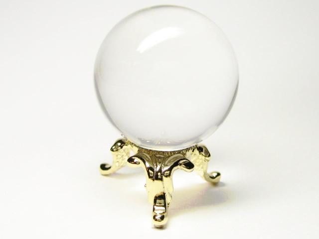 水晶玉の不思議