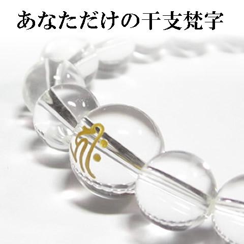 omamori-goukaku