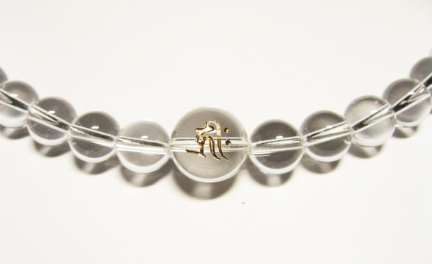 水晶数珠ネックレス・干支梵字