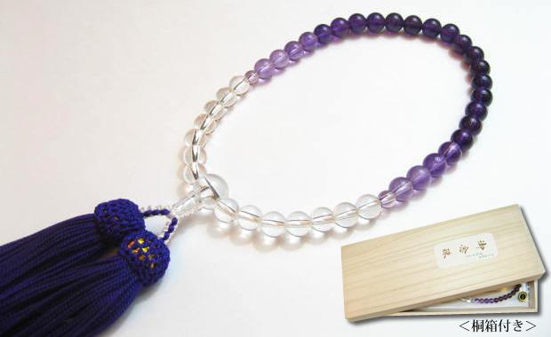 数珠・女性用の紫水晶アメジストグラデーション数珠