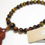 男性用の虎目石・タイガーアイ数珠を掲載しました。