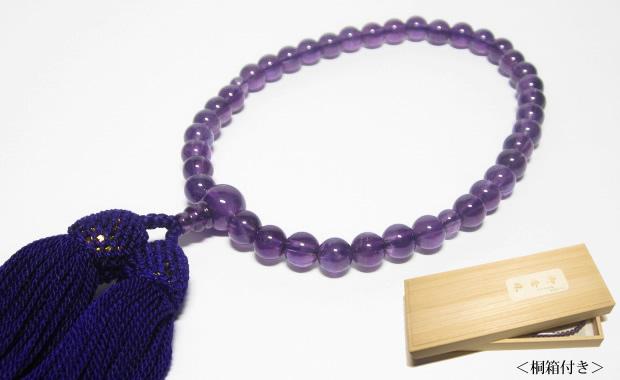 数珠・女性用の紫水晶アメジスト数珠