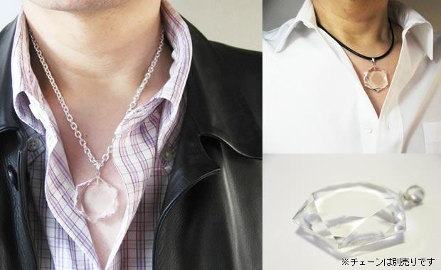 水晶の六芒星パワーストーンネックレス・水晶六芒星ネックレスは幸運を呼ぶパワーストーン