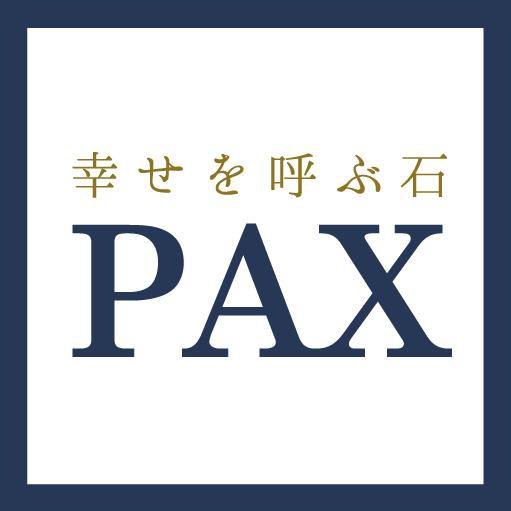 水晶・パワーストーンの幸せを呼ぶ石PAX