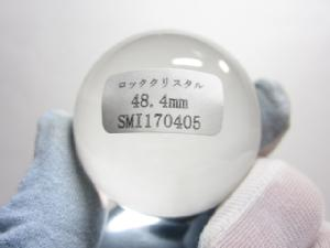 99990-5516-ASMR-16K1