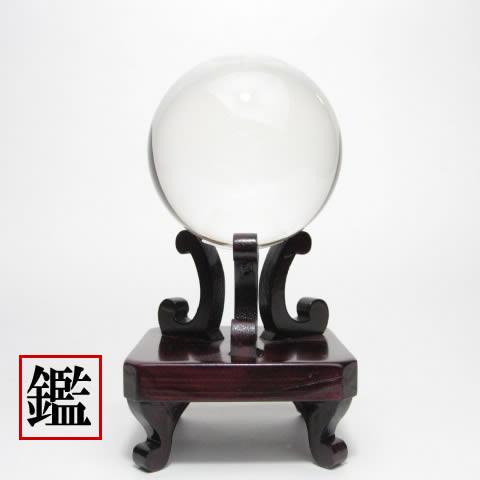 最高級 天然水晶玉1.8寸 鑑別書付