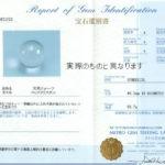 99990-5820-ASMR-289K1