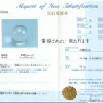 99990-5515-ASMR-15K1