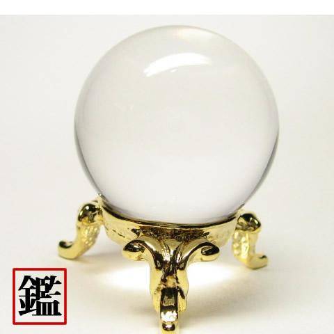 最高級 天然 水晶 丸玉1.4寸 鑑別書・台座付
