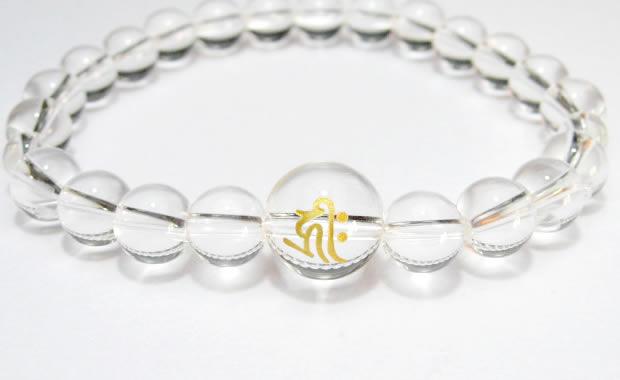 干支梵字「千手観音菩薩 キリーク」最高級天然 水晶8mm数珠ブレスレット