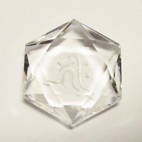 干支梵字キリーク阿弥陀如来 水晶カット六芒星