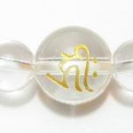 守護梵字「千手観世音菩薩 キリーク」最高級天然 水晶8mm数珠ブレスレット