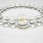 守護梵字「文殊菩薩 マン」最高級天然 水晶8mm数珠ブレスレット