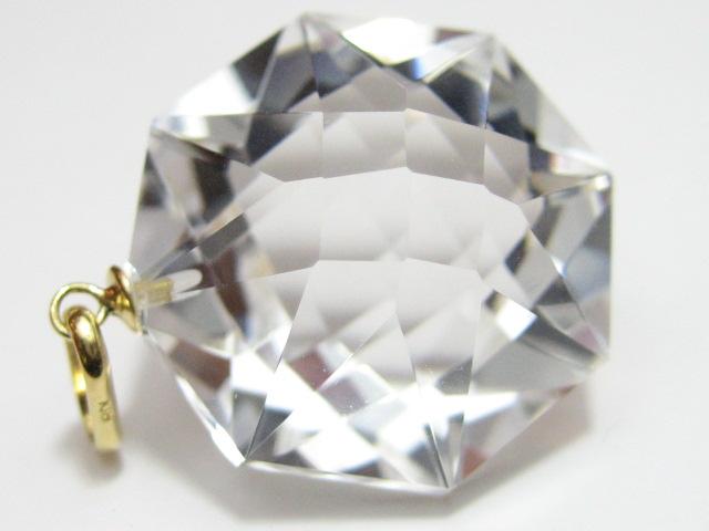 最高級 天然 水晶 ヒマワリカット中ペンダントトップ